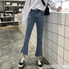 春秋2020年新款顯瘦牛仔褲女裝緊身直筒褲子百搭高腰喇叭褲九分褲 印象家品