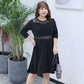 中大尺碼~亮絲裝飾長袖連衣裙(XL~4XL)