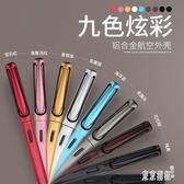 鋼筆學生用成人練字小學生正姿專用墨水墨囊金屬女士男孩剛筆鋼筆xy2249『東京潮流』