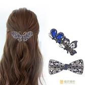 正韓水晶頂夾頭髮蝴蝶結髮夾頭飾髮飾飾品夾子髮卡女士橫夾彈簧夾 快速出貨