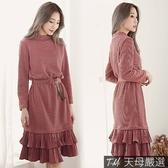 【天母嚴選】附腰帶雙層荷葉魚尾立領針織連身洋裝(共二色)
