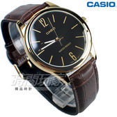 CASIO卡西歐 MTP-V005GL-1B 簡約指針男錶 真皮錶帶 防水手錶 學生錶 黑x金 MTP-V005GL-1BUDF