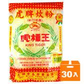 虎牌新竹米粉300g(30入)/箱