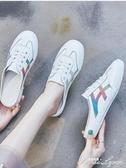 網紅拖鞋女鞋外穿涼拖夏季新平底百搭包頭半拖單鞋小白鞋 范思蓮恩