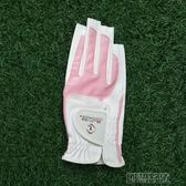 高爾夫手套女漏手指納米布透氣防滑手套  創想數位