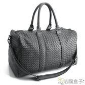 旅行袋-法國盒子.時尚立體編織大容量旅行袋(共二色)1051
