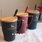 馬克杯 馬克杯啞光牛奶茶杯簡約咖啡杯辦公室情侶帶蓋勺子 娜娜小屋