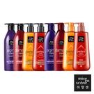 韓國 Mise en scene 全效修護洗潤系列 洗髮精(黑蓋) / 潤髮乳 680ml 洗潤髮 清潔 沙龍級專用