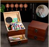 中國風針線包針線套裝家用針線盒手工手縫實木多功能可愛便攜迷你 全館9折起