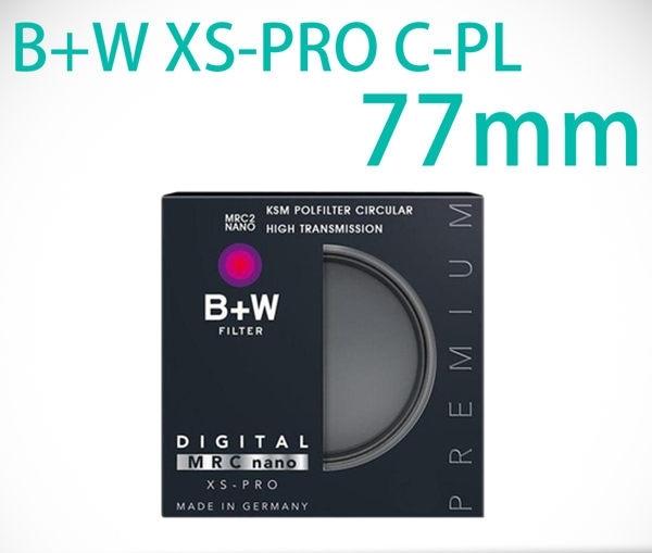 送日本鹿皮拭鏡布 B+W XS-PRO 77mm HTC KSM CPL 凱氏 高穿透高精度 奈米鍍膜超薄框 偏光鏡