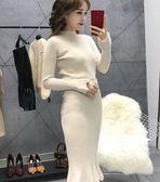 毛衣裙子兩件套裙魚尾毛衣套裝女【全館免運】