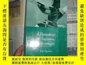 二手書博民逛書店A罕見Genealogy of japanese self-im