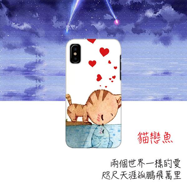 [XS 軟殼] 蘋果 iPhone X XS iX 手機殼 保護套 外殼 貓戀魚
