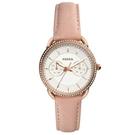 FOSSIL 粉紅攻略氣質皮革女錶(ES4393)-34mm