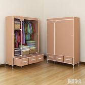 衣櫥衣櫃簡易布單雙人宿舍組裝簡約現代經濟型鋼管加厚布藝CC2479『美好時光』