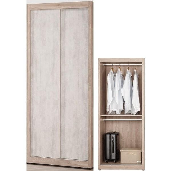 衣櫃 衣櫥 MK-521-2 納維斯2.7尺衣櫥【大眾家居舘】