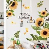 【橘果設計】向陽之語 壁貼 牆貼 壁紙 DIY組合裝飾佈置