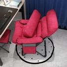 懶人沙發 少女懶人沙發臥室房間小型可愛躺椅單人創意陽台休閒躺臥宿舍看書 MKS韓菲兒