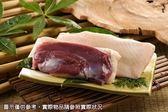 【有心肉舖子】特選櫻桃鴨胸270g