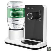 即熱飲水機 即熱式飲水機台式小型速熱迷你茶吧機沖奶機家用桌面 LX 新品特賣