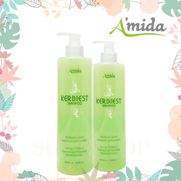 AMIDA蜜拉 葉綠素洗髮精 500ml 。芸采小舖。