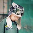 兒童帽子寶寶秋冬季飛行員護耳雷鋒帽眼鏡款男童冬天新 『洛小仙女鞋』