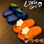 兒童拖鞋夏男女童家居室內外穿防滑卡通可愛公主軟底涼拖鞋【淘嘟嘟】
