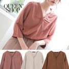 Queen Shop【01096371】...