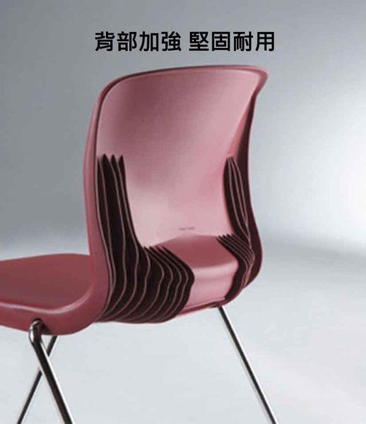 【 IS空間美學】造型巧思椅(兩色可選)