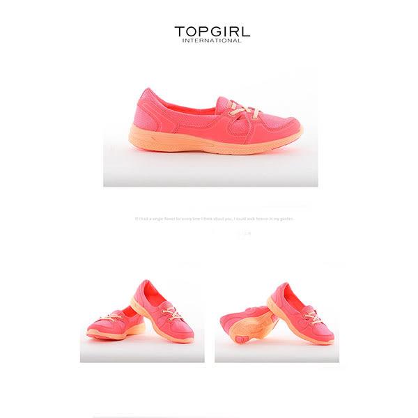 TOP GIRL 透氣休閒鞋-粉橘