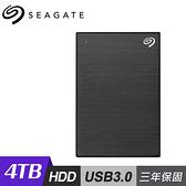 【Seagate 希捷】One Touch 4TB 行動硬碟 密碼版 黑色