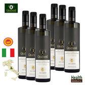 閤大喜-DOP LO STORICO特級冷壓初榨橄欖油 750 ml 六入分享組
