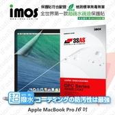 【愛瘋潮】Apple MacBook Pro 16吋 iMOS 3SAS 防潑水 防指紋 疏油疏水 螢幕保護貼 現+預