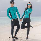 梨卡 - 情侶款多穿法[男+女]長袖外套防曬四件式+男款長袖外套三件式衝浪衣潛水服CR363-2