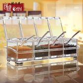 調味罐瓶廚房用品調料瓶調味盒鹽罐套裝佐料組合裝家用收納塑料的【櫻花本鋪】