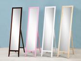 *集樂雅*【MR007】原木立鏡、穿衣鏡、掛鏡