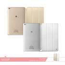 Huawei華為 原廠MediaPad M2 8.0專用 摺疊側掀站立式保護套 /磁吸款式 /翻蓋皮套