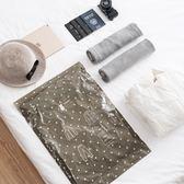 防水衣物衣服收納袋整理袋真空羽絨服旅行收納袋套裝 概念3C旗艦店