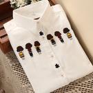 背影女孩刺繡長袖襯衫 (XA-7277)