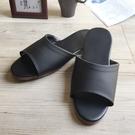 台灣製造-簡約系列-純色皮質室內拖鞋 -...