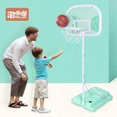 兒童籃球架可升降室內3-5-10歲戶外落地式投籃寶寶玩具男孩籃球框 WD 遇見生活