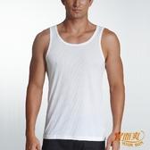 宜而爽 時尚吸濕排汗速乾型男背心 白 3件組