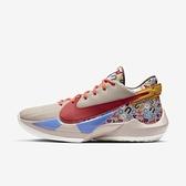 Nike Zoom Freak 2 Ep [CZ0152-001] 男鞋 籃球鞋 運動 透氣 包覆 柔軟 彈力 米 紅