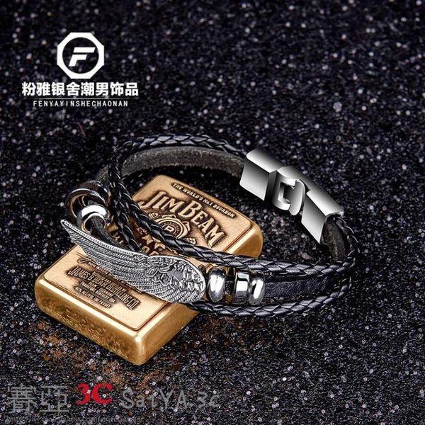 聖誕元旦鉅惠 男士手鏈韓版天使翅膀皮繩手鐲時尚