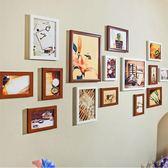 客廳懸掛15框照片墻相框墻組合 臥室復古創意相片墻歐式掛墻HD【新店開業,限時85折】