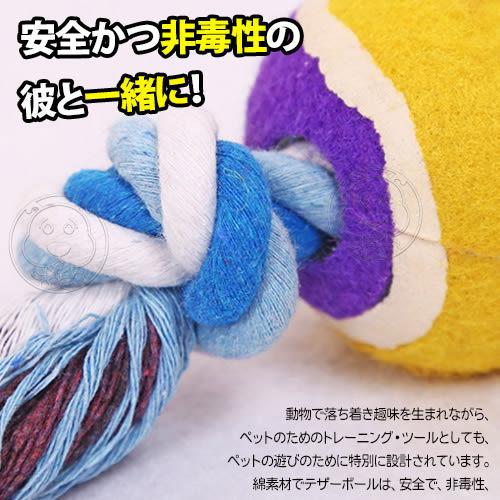 【zoo寵物商城】dyy》磨牙耐咬網球棉繩棒球造型寵物玩具27cm