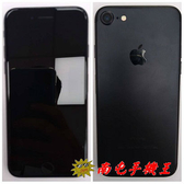 =南屯手機王= Apple iPhone 7 32GB  消光黑 中古機  宅配免運費