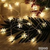 小彩燈雪花暖白裝飾燈LED燈串閃燈燈滿天星房間臥室電池燈USB 花樣年華