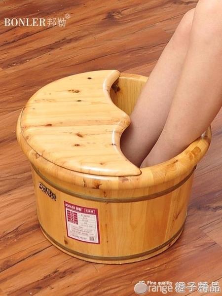 邦勒足浴泡腳桶木質木桶泡腳家用泡腳盆足療洗腳盆小木盆神器實木『橙子精品』