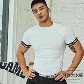 吸濕排汗彈力跑步運動T恤男短袖緊身健身速干衣【時尚大衣櫥】